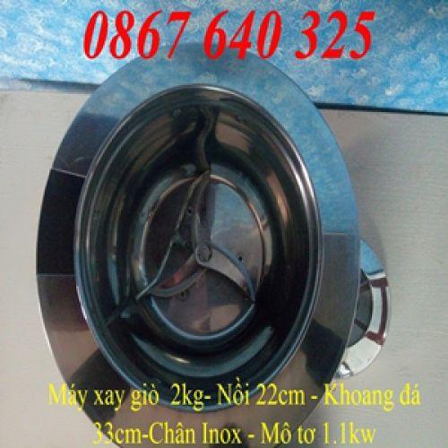 Máy xay giò chả loại 2kg chân Inox